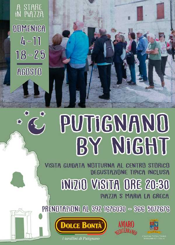 Putignano+by+night+agosto+locandina-3ece7bd41b.jpeg
